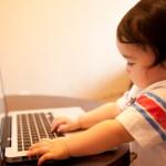 Poniendo reglas a los nativos digitales